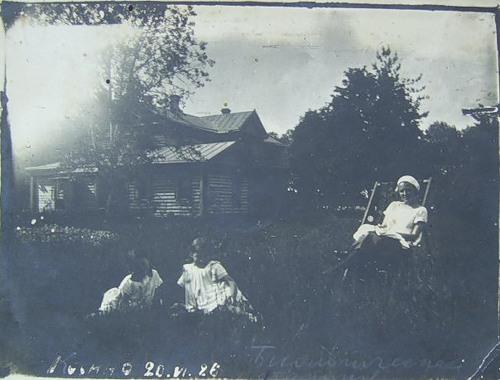 Косинская биологическая станция главнауки, 1926 г